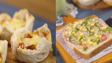 剩吐司的2个华丽转身 番茄牛肉塔+培根面包批萨