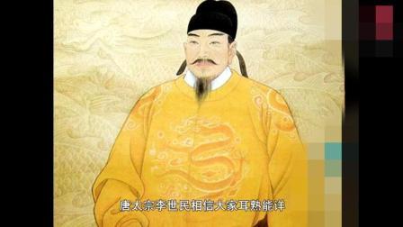 李世民晚年对美色贪得无厌 连隋朝60岁的皇后都不放过