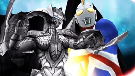 梦比优斯、高斯奥特曼等四个奥特曼大战黑暗铠甲机器人