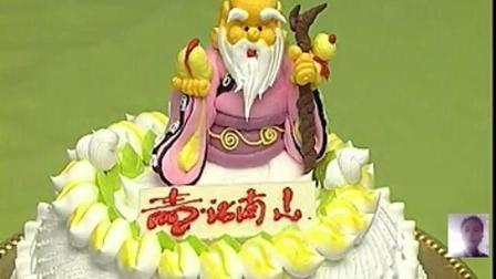 黎国雄节日蛋糕制作(000030.560-005737.737)_04