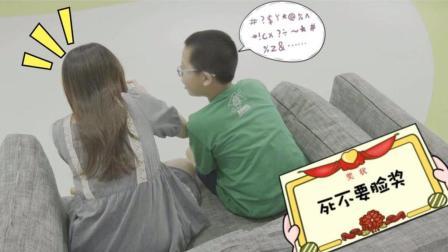 【魔性天团】等级高的小学生教菜鸟女大学生打王者农药, 没想到全程……