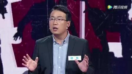 观后感: 《演说家》的这位嘉宾的演讲把汪峰、局座张召忠都逗笑了!