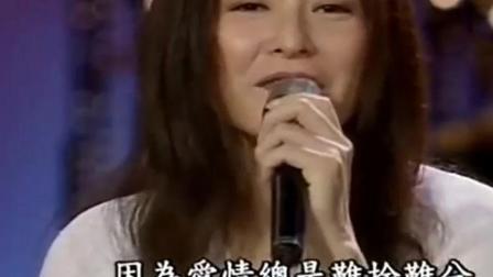 费玉清陈淑桦同台演唱《梦醒时分》污王这表情太浪了