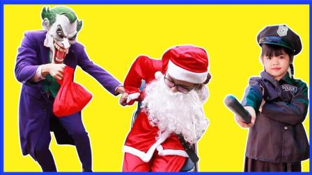 圣诞老人给宝宝送圣诞礼物 超级英雄解救圣诞老人蜘蛛侠真人秀 卡通动画 小猪佩奇