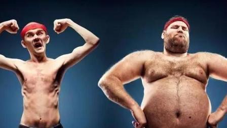 胖子和瘦子的对比, 看完你会用生命去减肥!