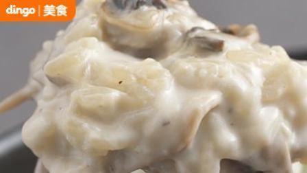 dingo 吃什么 2017 消除疲劳的周四 来一个浓郁美味的蘑菇奶油炖饭 你会喜欢 63