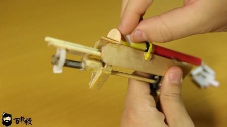 diy玩具纸板枪, 做一把能发射子弹的木板手枪