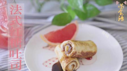 吐司的另一种美味吃法, 一款超简单的法式小甜点