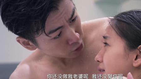 《新娘大作战》: 杨颖陈晓泳池亲吻