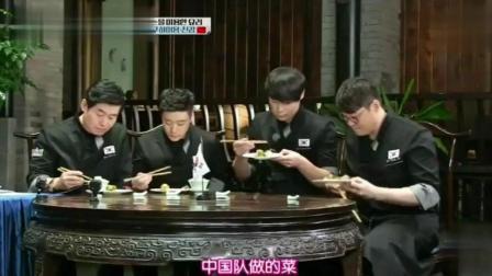 中韩厨师争霸, 韩国人觉得中国队一直炒辣椒会输, 结果为抢吃的差点打起来
