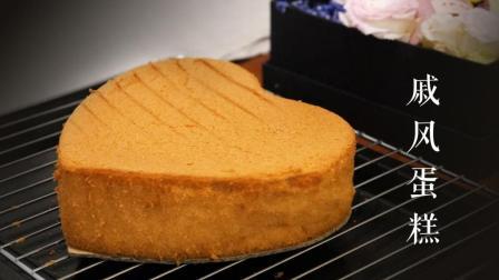 烘焙入门:戚风蛋糕的做法 24