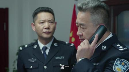 梁局得到失枪消息后立刻通知了吕局 成立了专案组 吴镝任组长