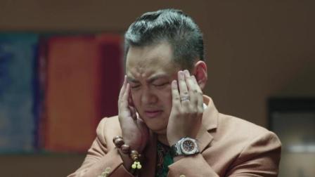 唐大龙因为帮助锅哥抓获薛建庭等人 被姐姐责骂惩罚