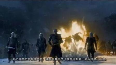 《权力的游戏》第八季 第5至6集剧情 最新预告 中字