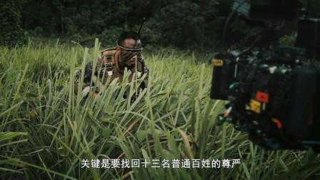 《湄公河行动》制作特辑之拆解 揭秘真实过程