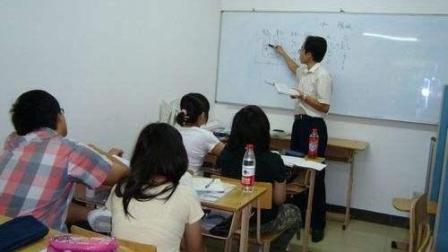 辅导老师斥家长不报名: 诅咒谩骂怎能为人师表