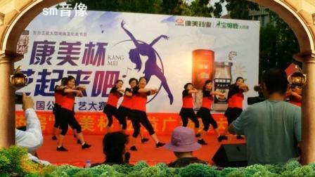 健身舞: 一起跳起来