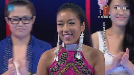 刘欢战队上保送第一个女学员, 她是谁呢