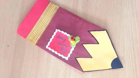 DIY漂亮的铅笔头教师节、中秋节贺卡 手工创意制作视频教程