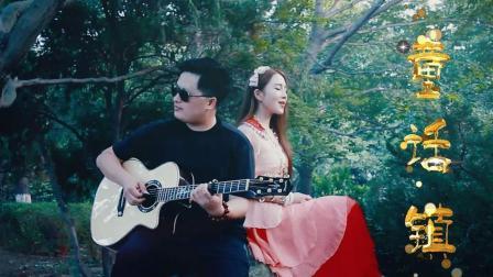 发生在《童话镇》里面的吉他弹唱 小姐姐人美歌甜