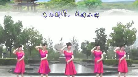 广场舞爱是陪伴
