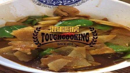 吃什么 第一季 土豆青椒炒肉片