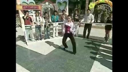 《情书》金钟国珍藏剪辑, 与女嘉宾热舞害羞不已