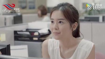 又一泰国神广告, 一个女孩的《恋爱恐惧症》, 你有吗?