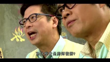 """香港乌灯黑火的观塘区, 有间""""好隐细""""的日本料理, 很有特色"""