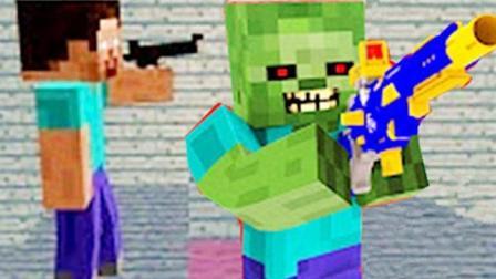 大海解说 我的世界Minecraft 枪战生存十连杀团灭