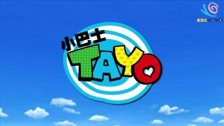 【YOYO金曲200分钟】宝貝PLAY! 爸妈不累! 捏泥巴_波力POLI_小巴士TAYO 卡通_MV 兒歌