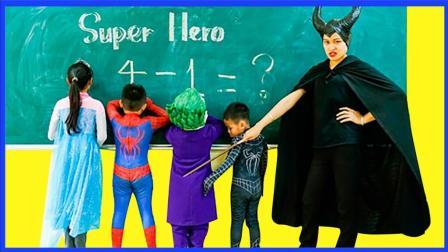 超级英雄蜘蛛侠去学校读书啦 魔法老师与捣蛋学生的真人秀 卡通动画 小猪佩奇 秦时明月