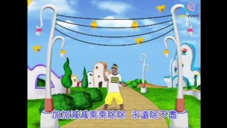 【YOYO金曲100】│捏泥巴_卡加布列島_釣魚記│點點名唱跳MV│兒歌│律動