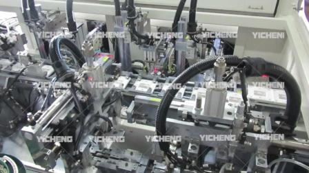 益诚-G18一位开关自动组装机