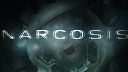narcosis丨这游戏可以强行治愈深海恐惧症!