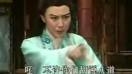 越剧《红丝错》6 堂会 方雪雯 江瑶
