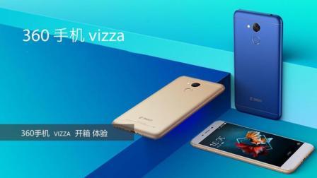 「科技美学直播」360手机vizza 开箱上手对比红米note5A