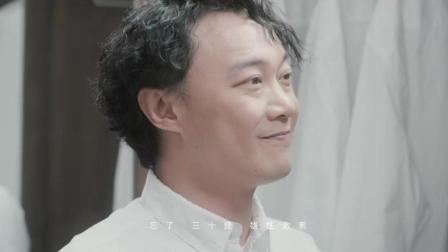 陈奕迅 Eason Chan - 《海胆》MV
