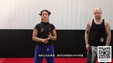 MMA柔道之单臂过肩摔