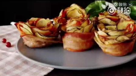 红薯和胡萝卜变成又美丽又可口的玫瑰花! 再搭配上奶酪和培根一起烤, 吃起来心情都美美哒