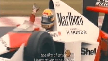 不得不看的F1史上精彩对决, 1990日本站塞纳逆转普罗斯特, 然而却被罚失去冠军