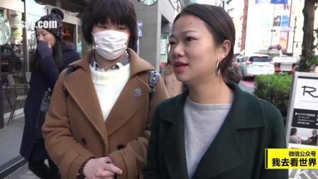12集: 去了日本租房, 要花多少钱?