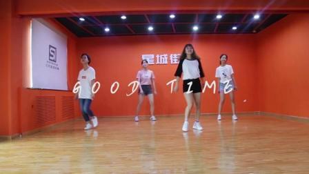 星城街舞暑假班学员作品《GOOD  TIME》