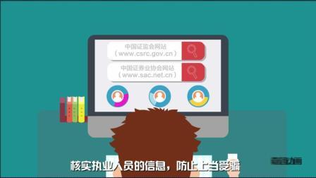 企业宣传片之《中信证券》MG动画制作