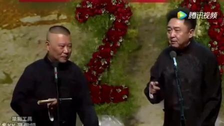 郭德纲和于谦对唱曲剧《箭杆河边》唱段, 难得一见, 很有韵味!