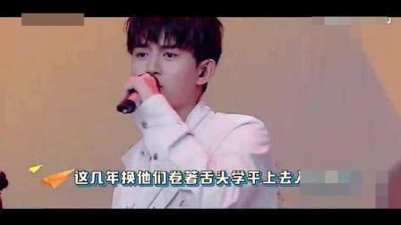 任嘉伦, 现场唱《中国话》, 饶舌功底不错啊, 果然是参加过《跨界歌王》的人