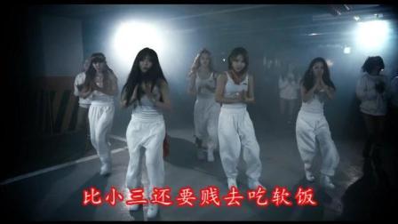 DJ劲爆舞曲-《小白脸》美女MV车载