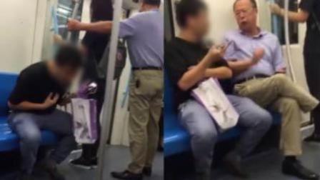 火龙果传媒 第一季 男子地铁吐痰反骂:你上海几套房!