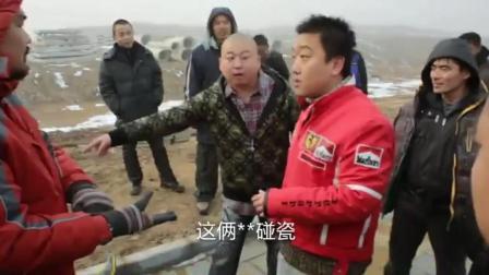 Veed分享__腾讯Tencent - QQ通讯录 - 黑帮老大大战刑