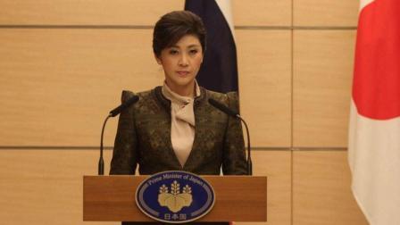泰国前美女总理英拉的跌宕人生
